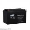 欧托匹6FM-100蓄电池