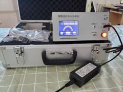 LB-3015F型红外线CO CO2分析仪