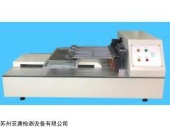 FT-8009S 九工位焊帶電池片剝離力
