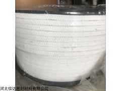10*10 四氟纤维盘根耐高温密封条