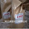 高铁酸钾生产厂家武汉供应商