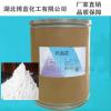 镇痛酮洛芬原料药生产厂家武汉公司