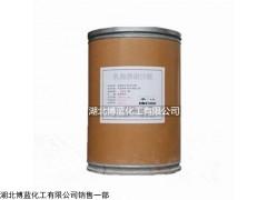 乳酸恩诺沙星兽药原料药生产厂家武汉公司