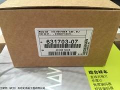 376846-M6 德國HEIDENHAIN編碼器價格