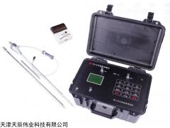 FD-216 定西環境氡測量儀