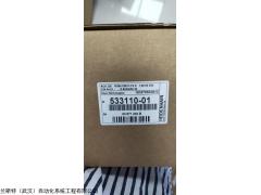 545547-09 德國HEIDENHAIN編碼器價格