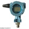 NEPT02/01/11 ZIGBEE型無線壓力溫度變送器