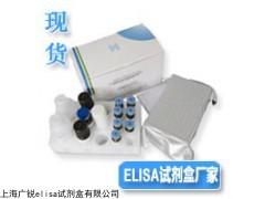 小鼠胃腸癌標志物CA199(Mouse)ELISA