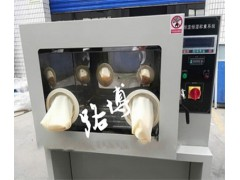 LB-350N 低浓度恒温恒湿称重系统LB-350N
