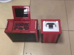 LB-3010 便携式红外烟气分析仪 LB-3010光学烟气分