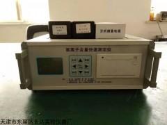 TJCD-810 混凝土氯离子含量快速测定仪厂家