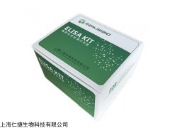 人ANGPTL2ELISA试剂盒免费代测