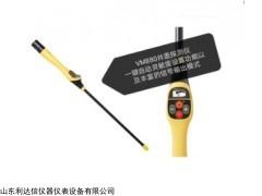 VM880 金属探测仪VM880