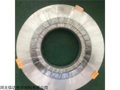 DN50 上海金属缠绕垫片/高温法兰密封石墨垫圈