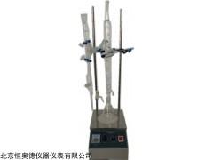 HAD-L264G 石油产品酸值测定仪