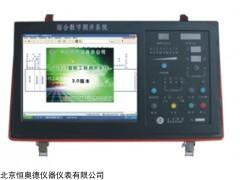 DZ-JGS-3 数字测井系统