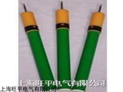YDQ-G系列感应声光验电器