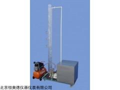 HEG-HBQ-11 曝气充氧装置