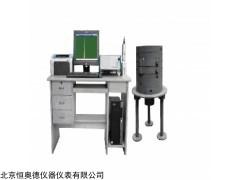 SXD-CIT-3000F 低本底多道γ能谱仪