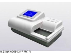 HADYQ-901 大容量兽药残留速测仪
