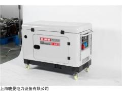 电磁控油10千瓦柴油发电机