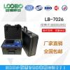 触摸屏方便操作的LB-7026多功能便携式油烟检测仪