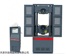 WES 三亚电液伺服万能材料试验机