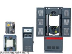 WE 陵水数显式万能材料试验机