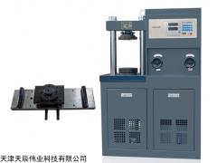 DYE-300 乐东电液式混凝土抗压试验机