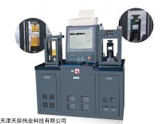 DYE-300S 昌江电脑全自动水泥抗折抗压试验机