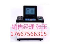 全智能烟尘烟气分析仪LB-70C