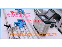 LB-70C烟尘烟气分析仪 气水分离器