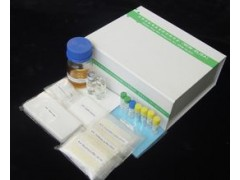 喹乙醇快速检测试剂盒