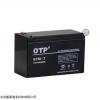欧托匹6FM7-12蓄电池12V7Ah20HR