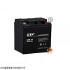 欧托匹6FM24-12蓄电池12V24Ah20HR