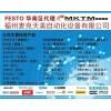 HVB212-4S-2-2C-DC24V 福州麦克天美供应日本CKD电磁阀