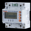 DDSY1352-NK 单相内控型电能表 DDSY1352-NK