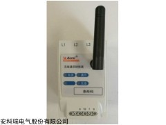 安科瑞AEW100-D36无线计量模块