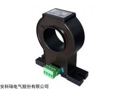 AHKC-HAT  霍尔闭口式开环电流互感器