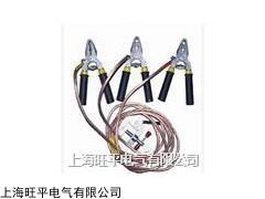 携带型高压保安线