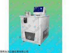 JF13287 加法液化石油气挥发性测定器GB/T13287