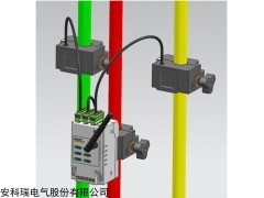 AEW100 无线计量模块 低压三相有功电能