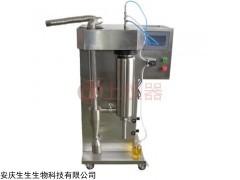 NAI-GZJ-Y 上海小型喷雾干燥机供应