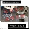 JB/ZQ4187 SAE螺紋孔全法蘭VFM-VFU