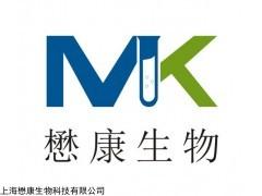 MX3203 JC-1 (Powder) 线粒体膜电位荧光探针