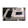 LB-0199便攜式99參數水質分析儀