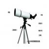 LB-801B林格曼數碼測煙望遠鏡操作使用