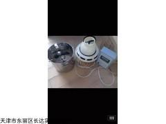 BYS 混凝土养护室控制仪