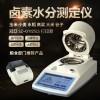 便携式大米水分检测仪、特点