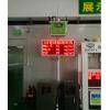 OSEN-6C 新乡市环保局无组织排放监管TSP监测设备